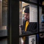 Tokyo - Leica Akademie Italia